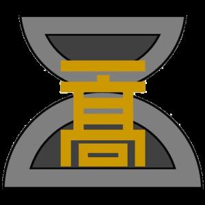 五所川原第一高等学校 全日制 校章