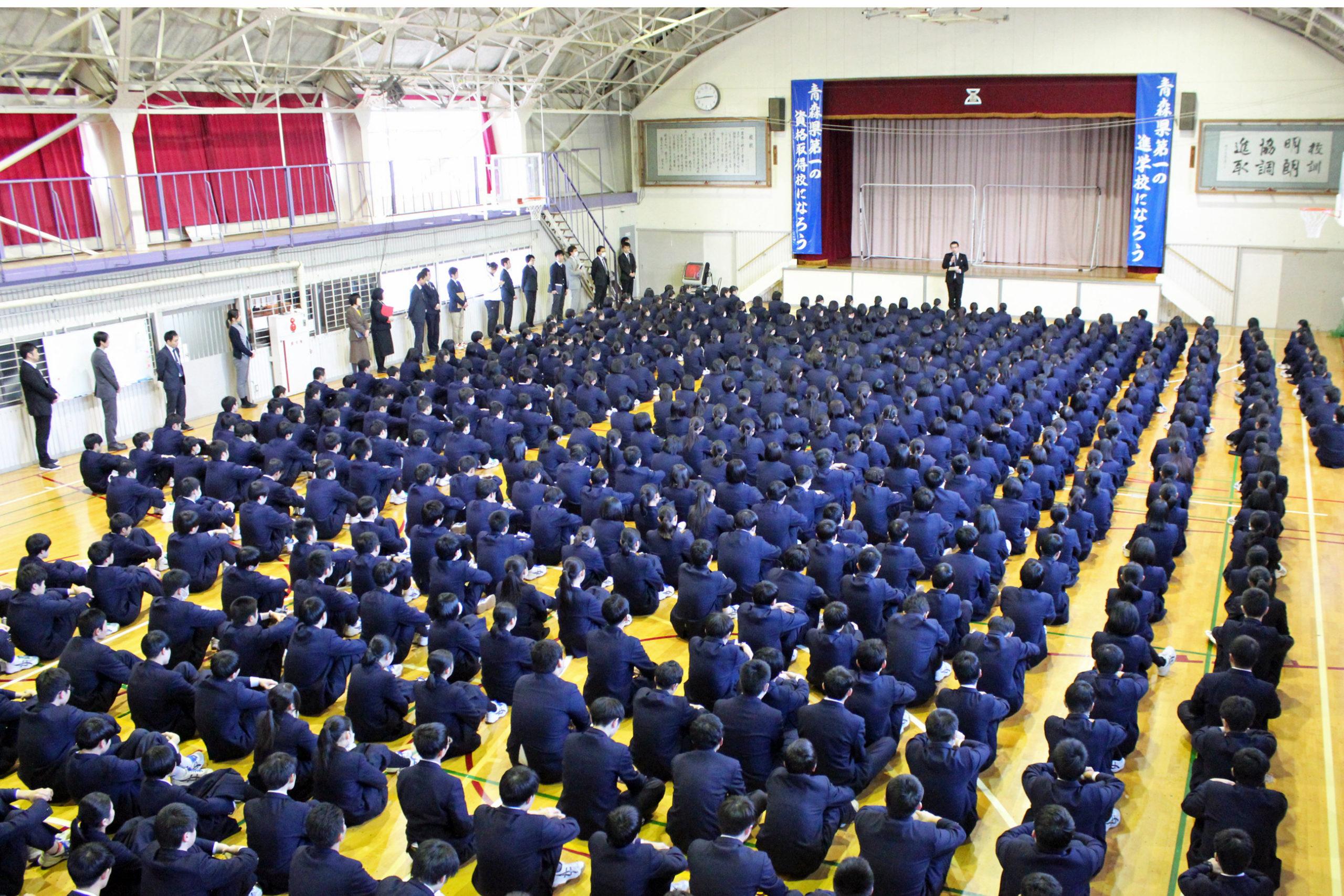 五所川原第一高等学校 全日制 避難訓練
