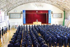 五所川原第一高等学校 全日制 全校集会