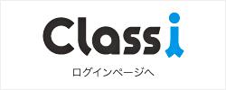 Classi