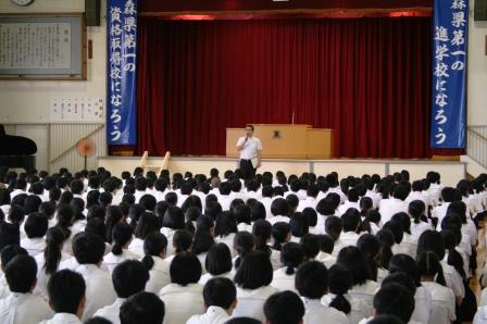 五所川原第一高校 全日制 生徒指導部長による諸注意
