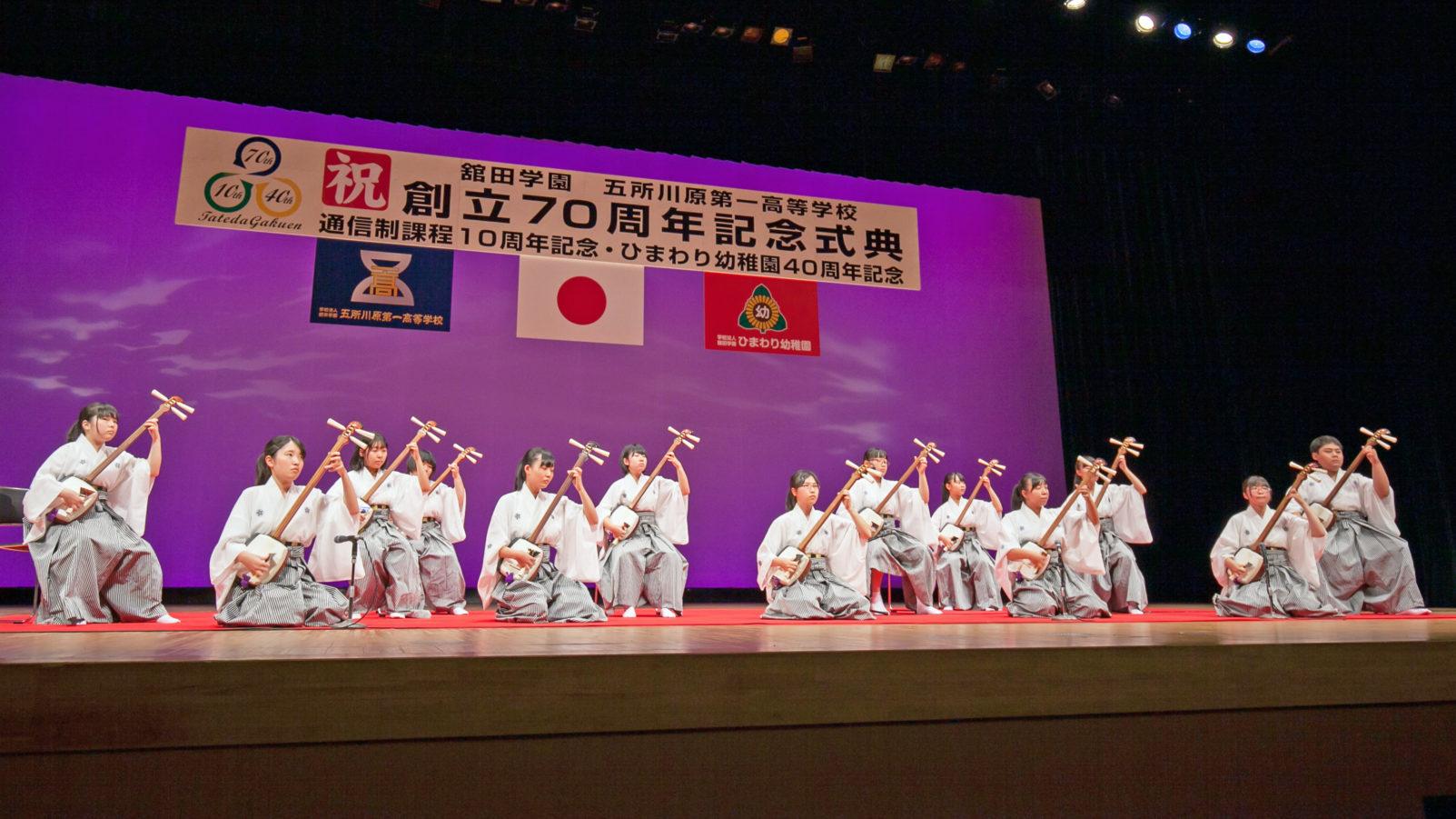 五所川原第一高校 部活動 津軽三味線部