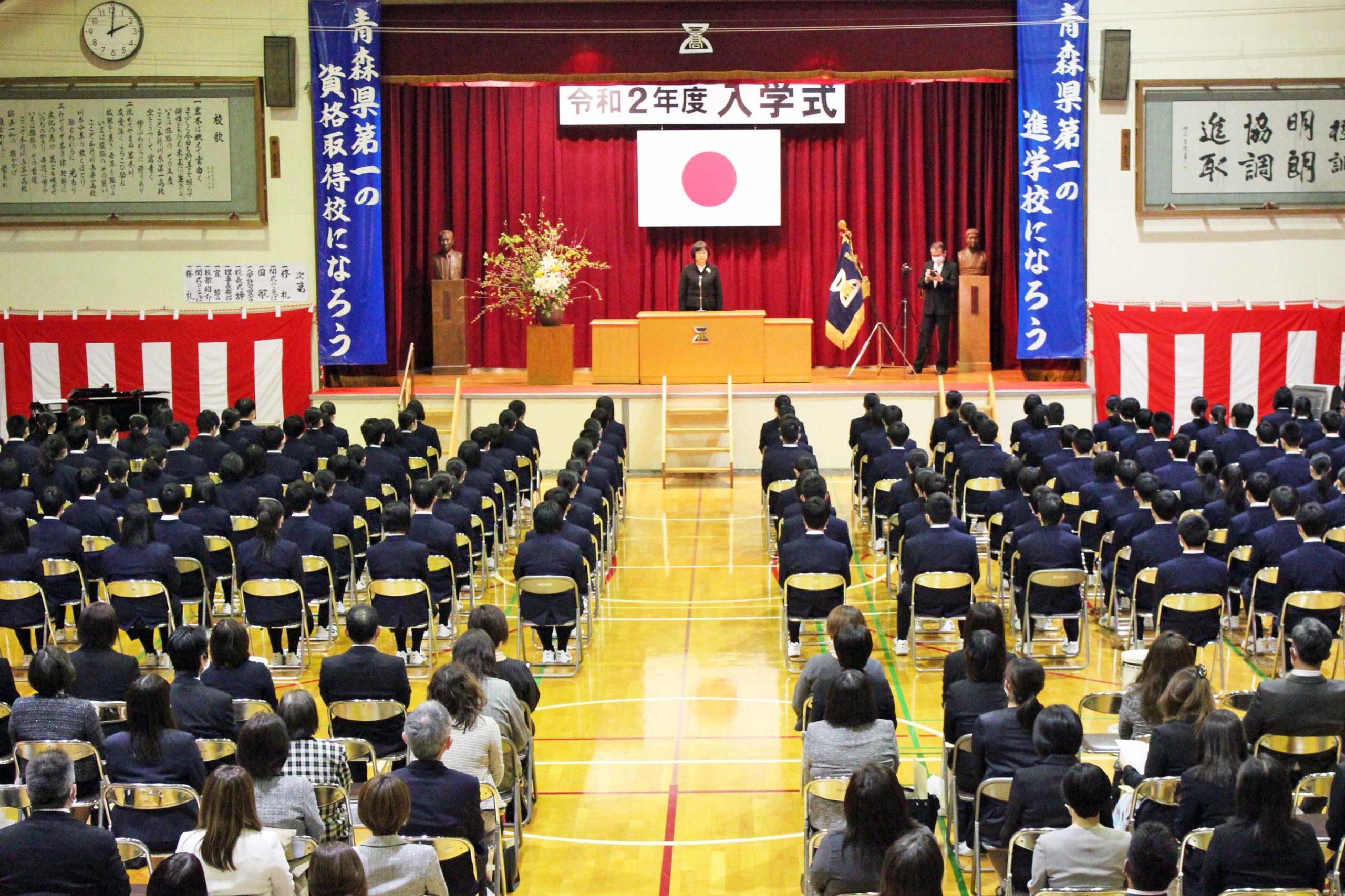 学校法人舘田学園 五所川原第一高等学校